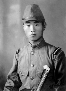 准尉 (じゅんい) - Japanese-Eng...
